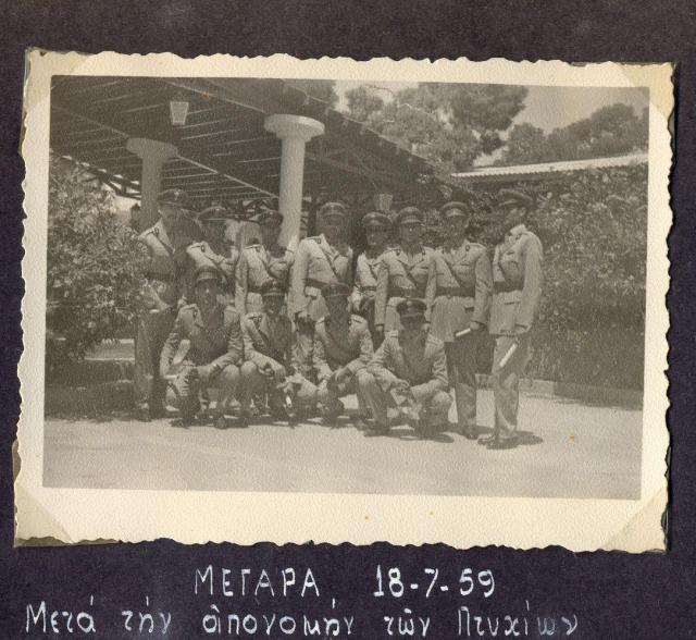 1007-megara_18-7-1959_meta_thn_aponomhn.jpg