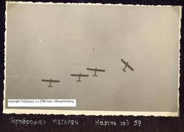 1010a-_acro_team_-megara_martis_1959.jpg