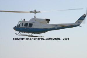 Το ΕΣ 801 Bell 212, με τη ν�α βαφή