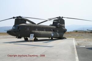 Το ΕΣ 914 CH-47D static display στην εκδήλωση 10 χρόνια 1η ΤΑΞΑΣ