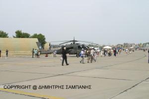 και στη σειρά το Apache....
