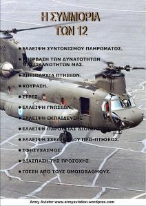 h-symoria-tvn-12b