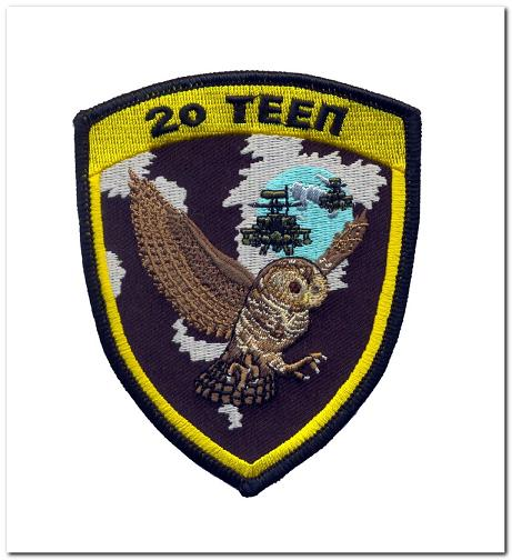 2o_TEEPa