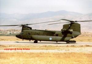 Το ΕΣ 912 CH-47 SD τον Ιούλιο του 2001 στο Α/Δ Μεγάρων κατά τη διάρκεια της επίσημης τελετής ένταξης των 7 νέων Ε/Π ιδίου τύπου.