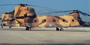 CH_47 C ES 905