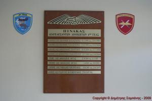DSC00299_tna
