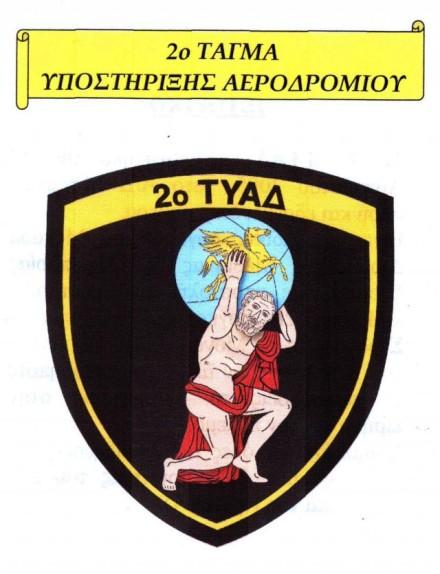 2o TYAD 01aa