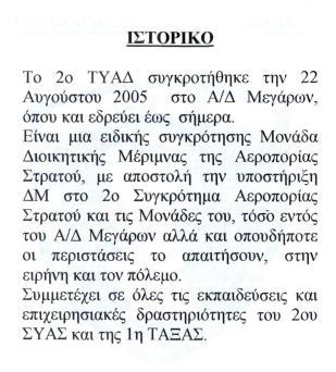 2o TYAD 02a