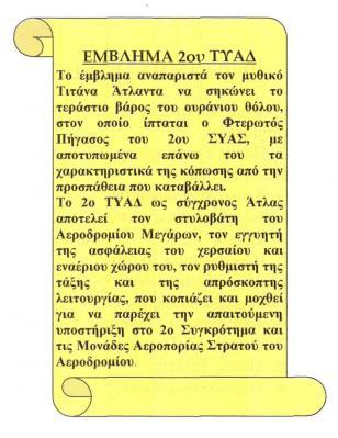 2o TYAD 03a
