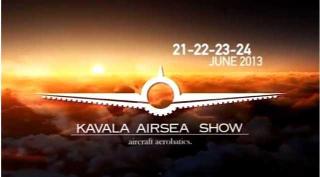 Kavala-air-Show