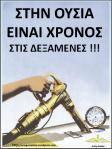 Χωρίς τίτλο1