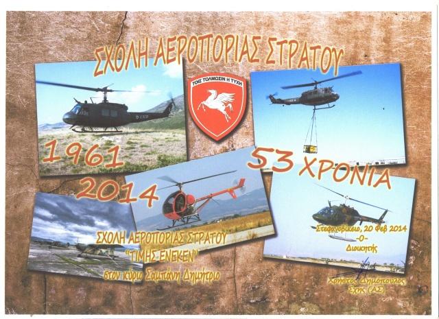 SAS-28.2.2014_tn