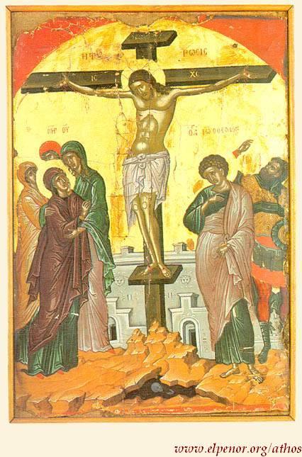 Σταύρωση - 1546 μ.Χ. - Mονή Σταυρονικήτα, Άγιον Όρος (Κρητική σχολή, Θεοφάνης ο Kρής)