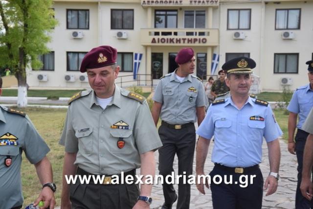 alexandriamou_3teas0001