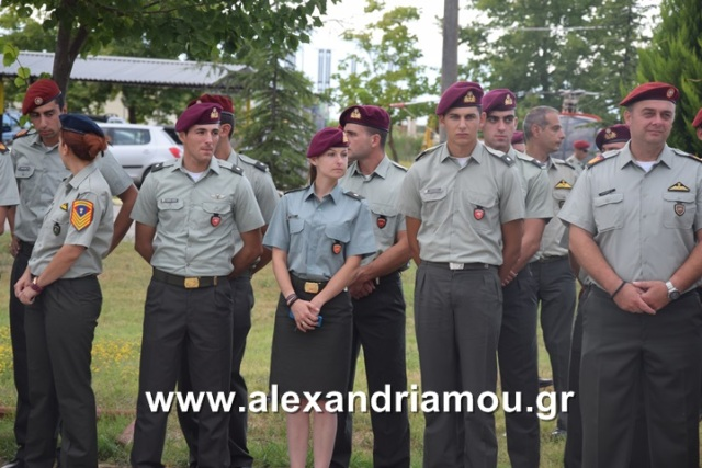 alexandriamou_3teas0004