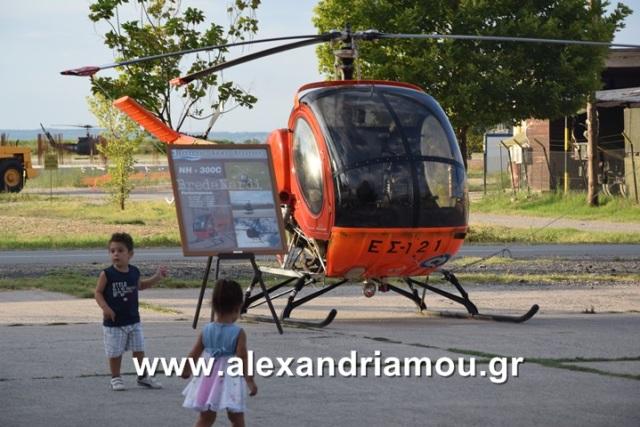 alexandriamou_3teas0043