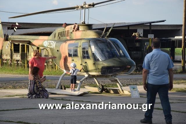 alexandriamou_3teas0044