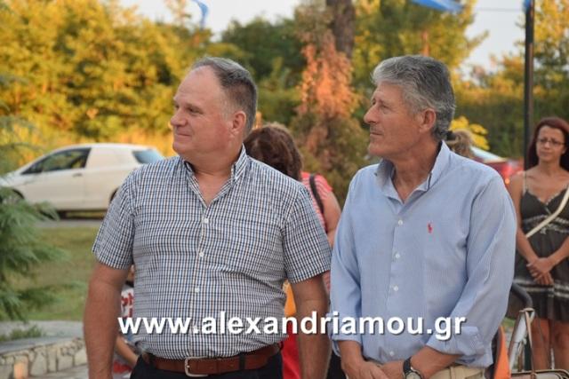 alexandriamou_3teas0057