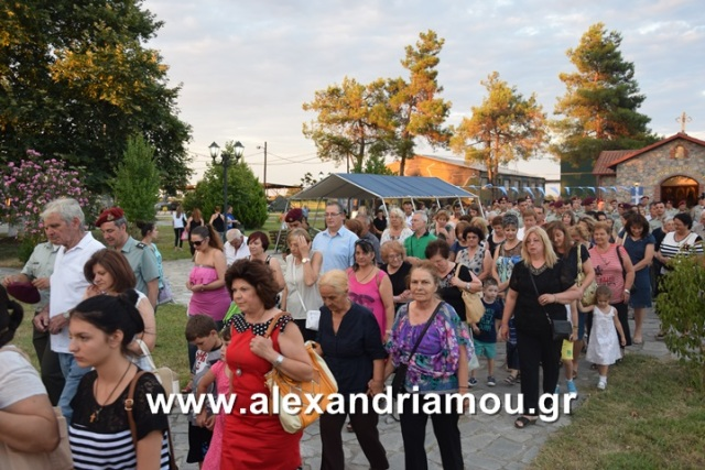 alexandriamou_3teas0071