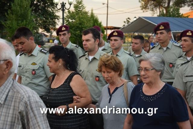 alexandriamou_3teas0080