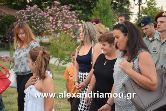 alexandriamou_3teas0086