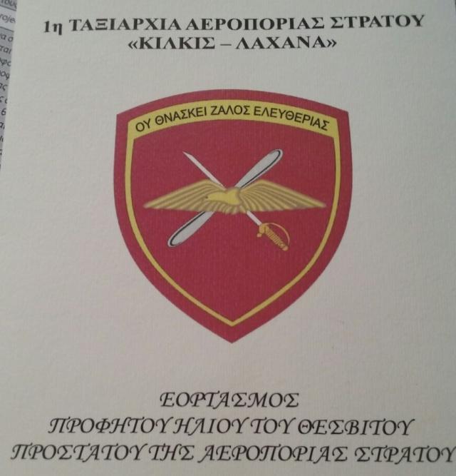 ΤΑΞΑΣ1