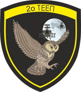 Owl-Patch_AH_64DHA_x3